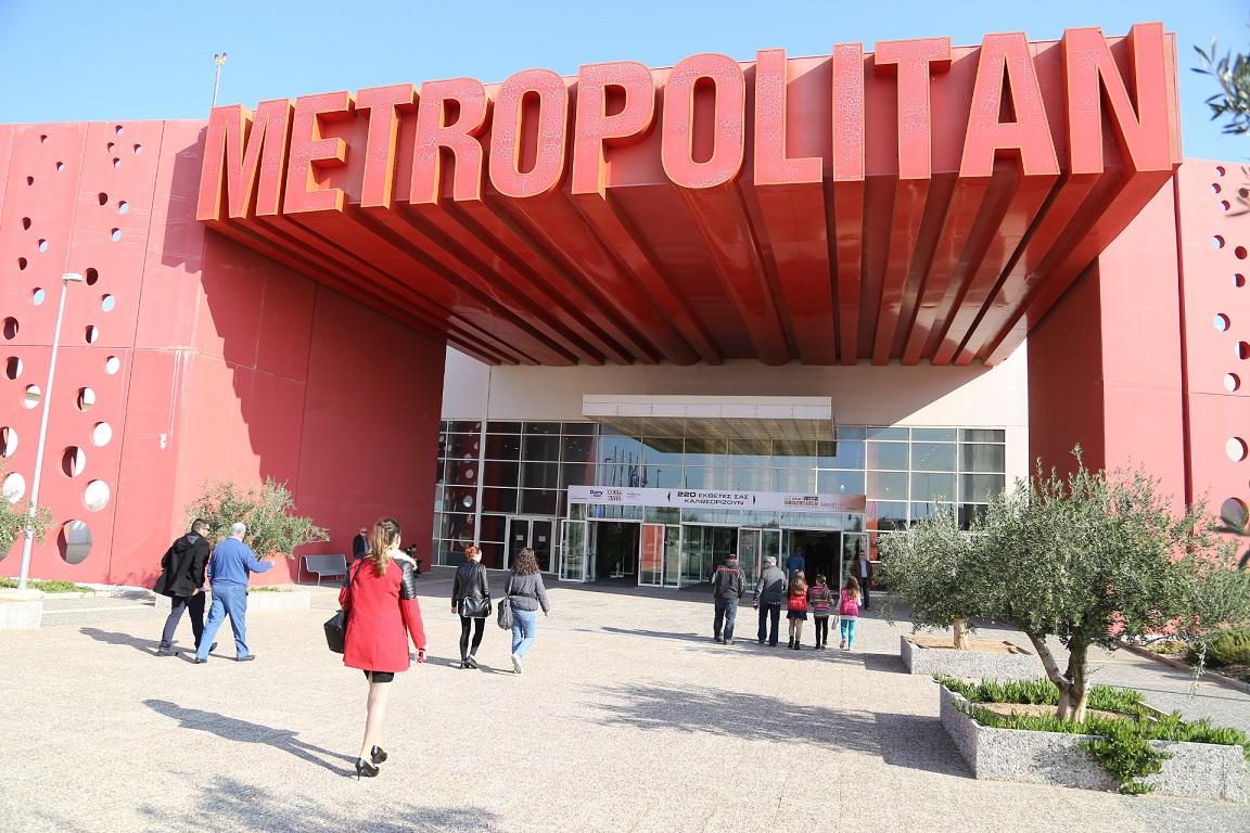 6η Διεθνής Έκθεση «Εφοδιαστική Αλυσίδα & Logistics» που θα πραγματοποιηθεί 4-5-6 Νοεμβρίου 2017, στο εκθεσιακό κέντρο Metropolitan Expo, στα Σπάτα Αττικής