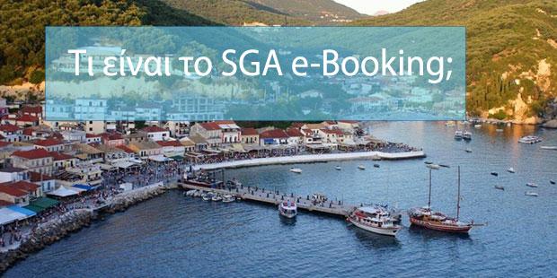 Αναπτύσσουμε τον τουρισμό στην περιοχή μας